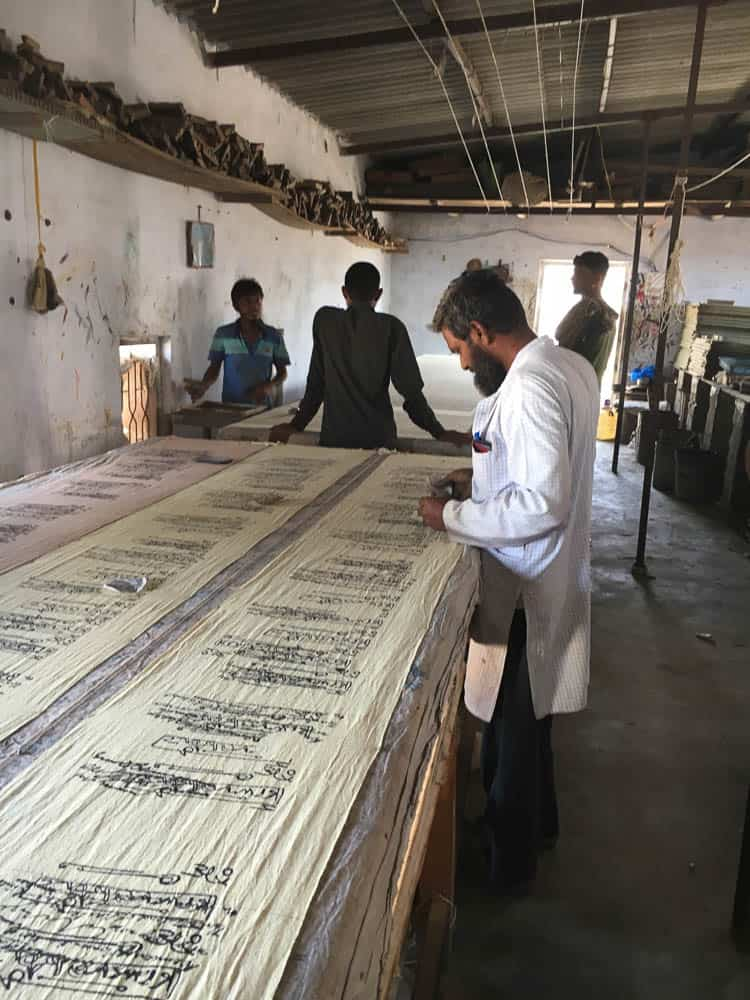 Salimbhai Khatri blockprinting workshop, Photo: Maggie Baxter