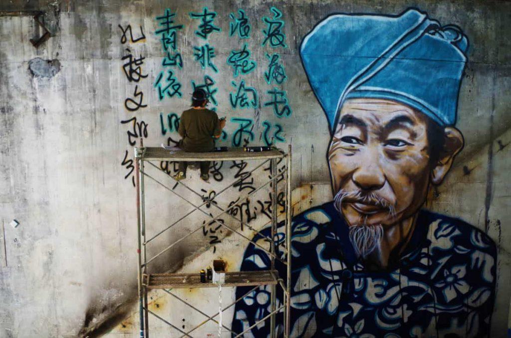 Cecê Nobre, street art