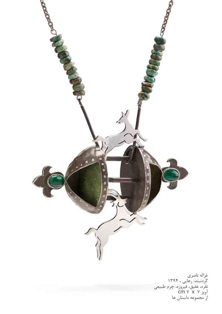 Ghazaleh Nasseri, The moment of freedom , 2015, silver, green agate, leather  7 × 7 cm