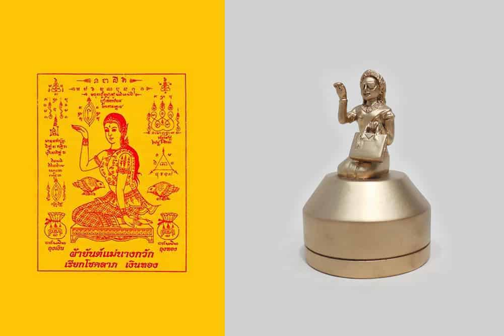 This.means.That stuido by Tunchanok Yavilas & Panjapol Kulpapangkorn,  MISS WELL-COME,the Rebirth of Thai Nangkwak, resin, 8 x 8 x 14cm, made in Bangkok, photo: artists