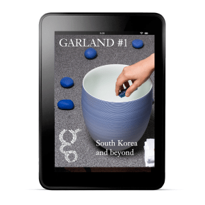 ebook - Garland#1