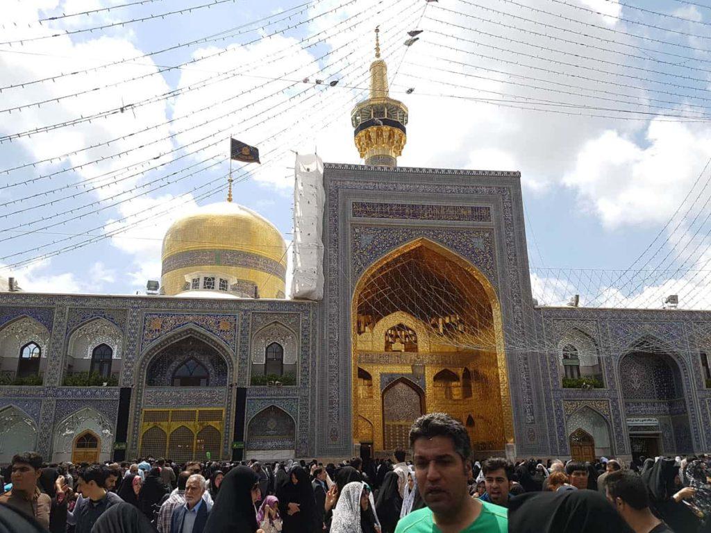 Part of the Imam Reza Shrine, Mashhad.