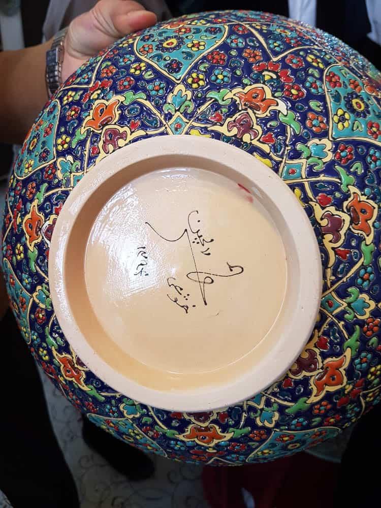 Signature of potter.