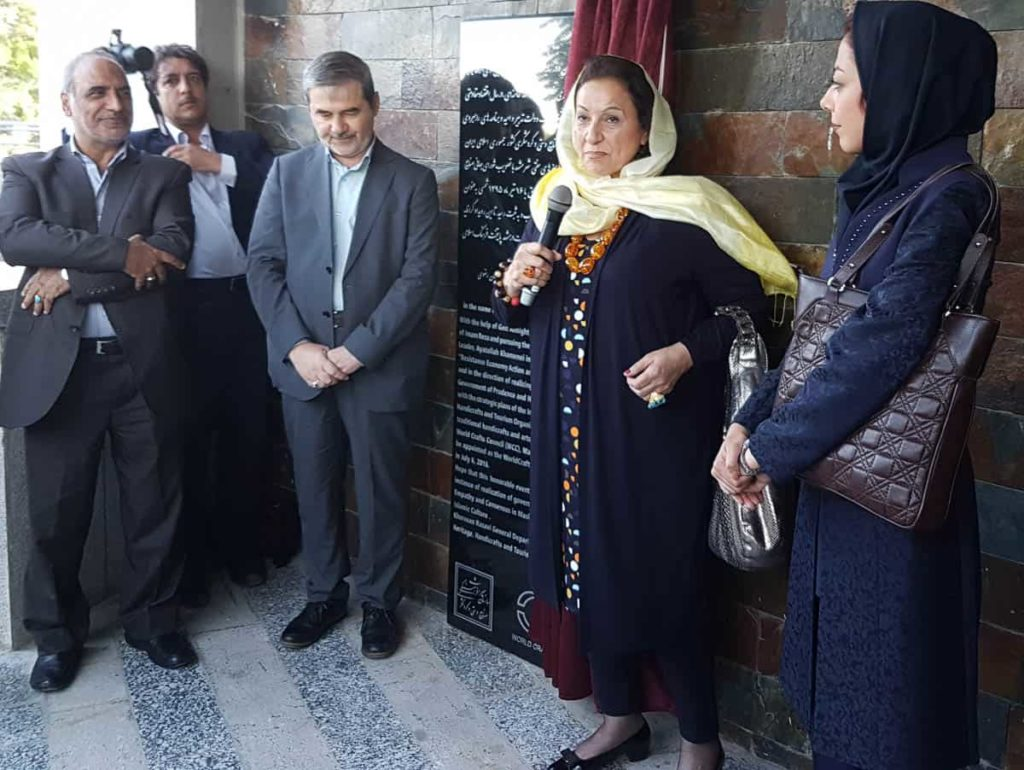 Dr Ghada Hijjawi-Qaddumi opening the Secretariate for the World Craft City of Gemstones at the Museum of Khorasan, Mashhad