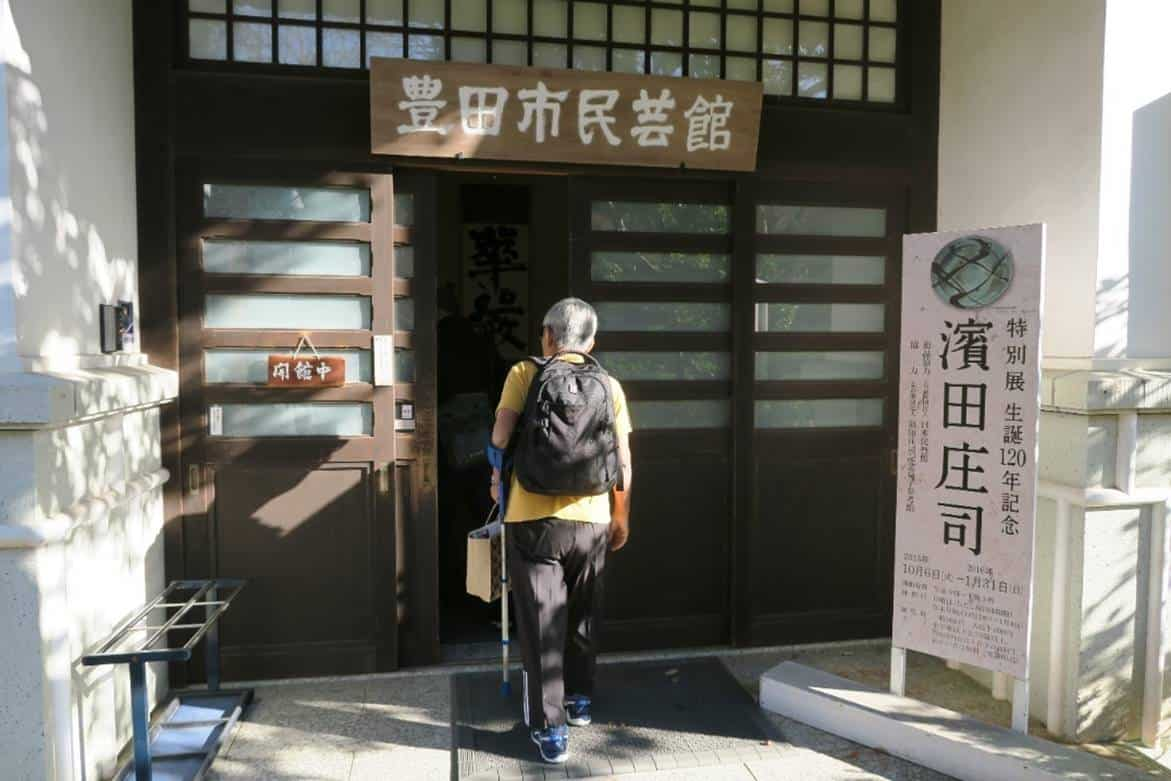 """Dropping by Toyota City Folk Craft Museum to visit """"Celebrating 120 years of Shoji Hamada"""", a touring exhibition from the collection of The Japan Folk Crafts Museum."""