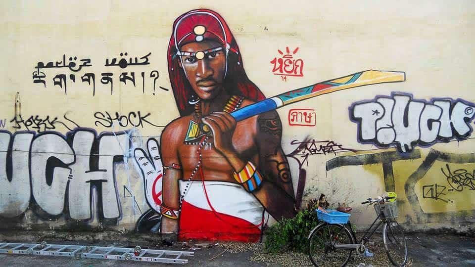 Cece Nobre, warrior