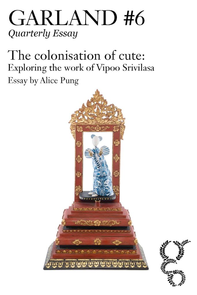 Garland  Quarterly Essay  The Colonisation Of Cute  Exploring The  Alice Pung Has Written Poignant Memoirs Of Her Life Growing Up In Western  Melbourne As The Daughter Of A Chinese Cambodian Refugee Family