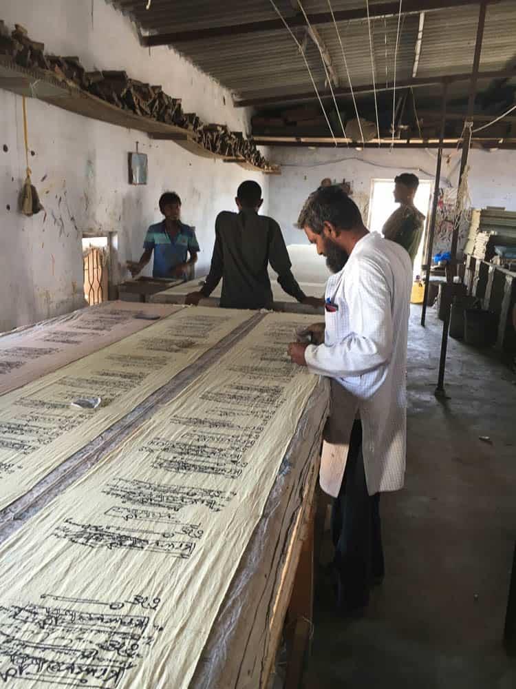 Salimbhai Khatri blockprinting workshop, Photo: Maggie Baxter