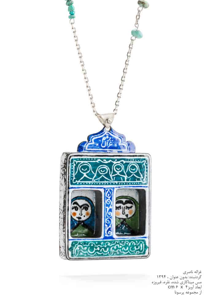 Ghazaleh Nasseri, This is not me, From persona collection, 2015, Enamel on copper, silver, turquoise 6 × 4 cm