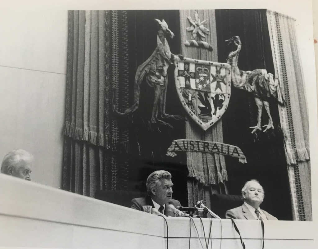 Gough Whitlam, Bob Hawke and Frank Crean at the Federal Court, behind Margaret Grafton's tapestry.