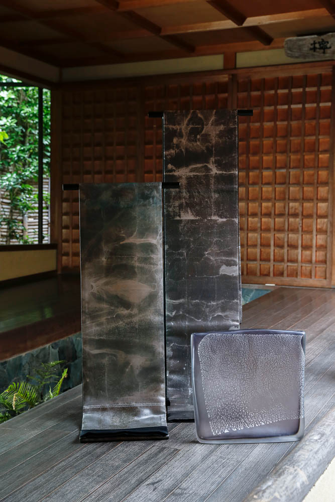 Installation shots, Kondaya Genbey x Laura de Santillana Moon : Tsuki wo koso