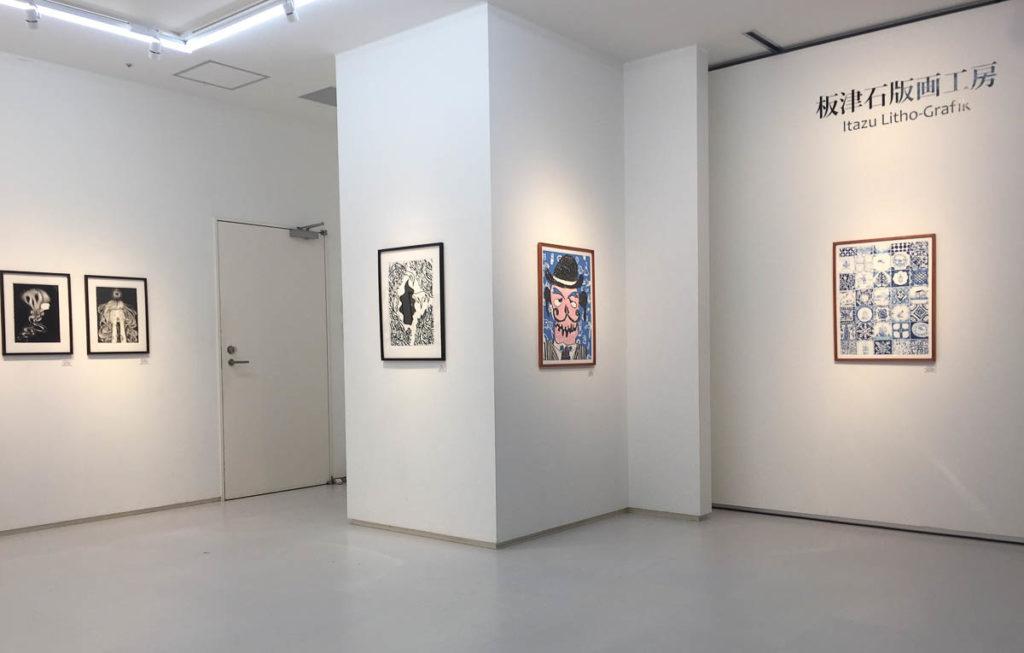 'Itazu Litho-Grafik Workshop' Exhibition,Hikarie Shibuya, Tokyo, 2017 (partial overview)