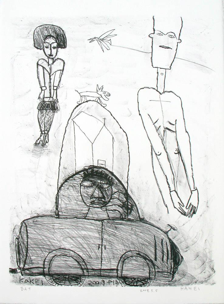 Gorō Kakei, Highway Lithograph, 2009 Arches paper, 76x56cm / Edition of 10 Printed by Satoru Itazu at Itazu Litho-Grafik