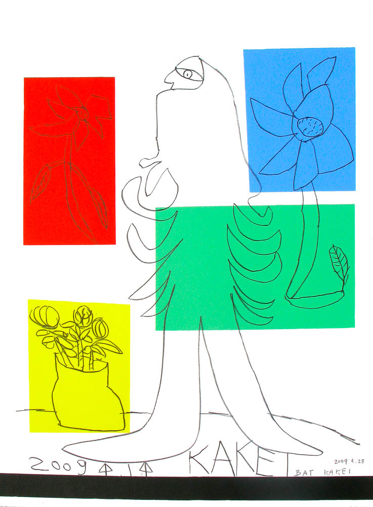 Gorō Kakei, Girl Hiding Behind a Tree Lithograph, 2009 BFK paper, 76x56cm / Edition of 10 Printed by Satoru Itazu at Itazu Litho-Grafik
