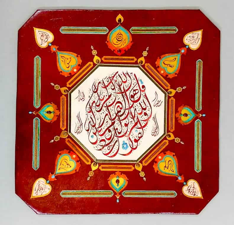Reza Safavi, Attar's religious conduct and path of truth, 2017 (two months), calligraphy, gem-studding, 70 × 70 cm, photo: Zahra Hosseinian